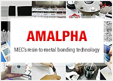 [AMALPHA] Resin-to-metal bonding technology