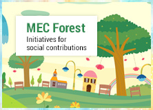 MEC Forest